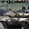 Мод XVM ака Оленемер/Пользомер - последнее сообщение от T90_TANK